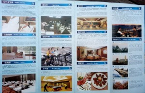 Yaoshan Fuquan marketing brochure
