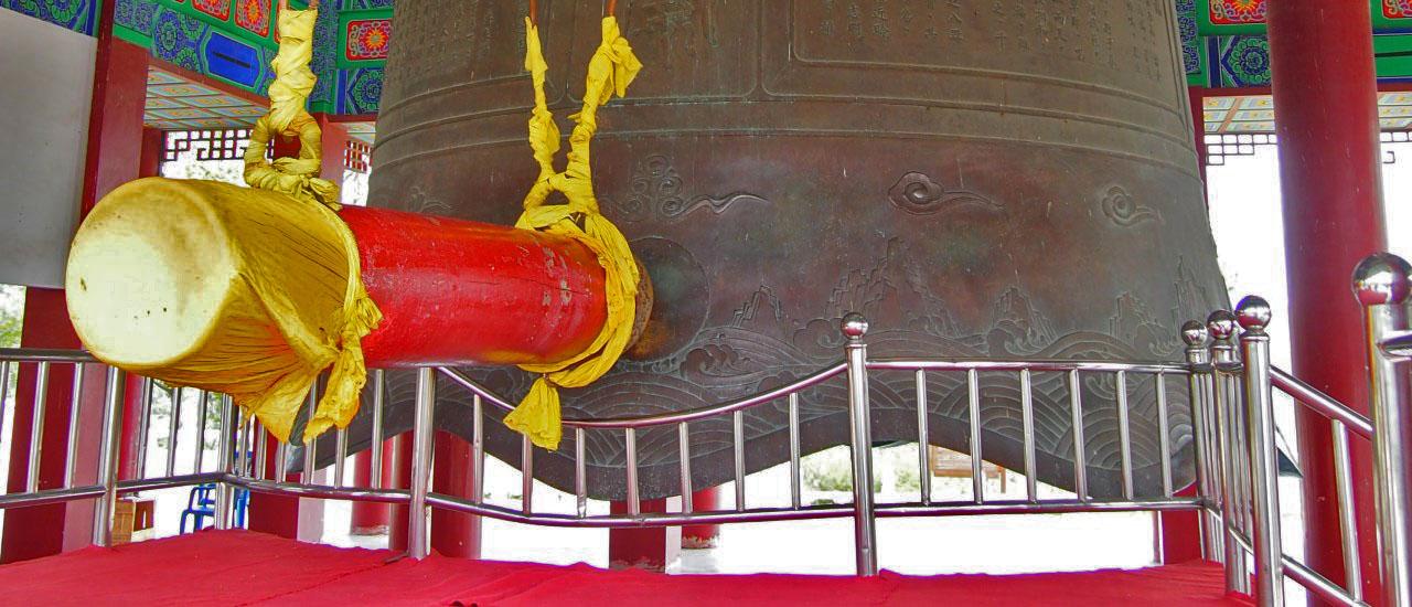 Bell of Good Luck