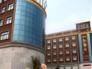 Yi Jiang Chun Shui hotel