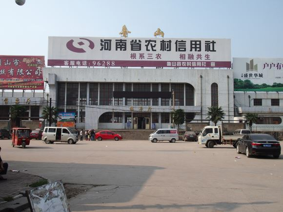 Lushan Railway Station entrance