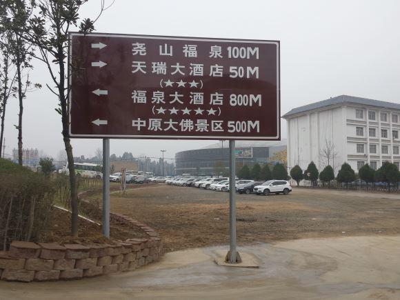 The bottom item is the big Buddha. Take the left road here. (Image: Tobias Palumbo)